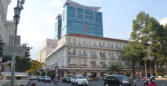 лучший отель хошимина