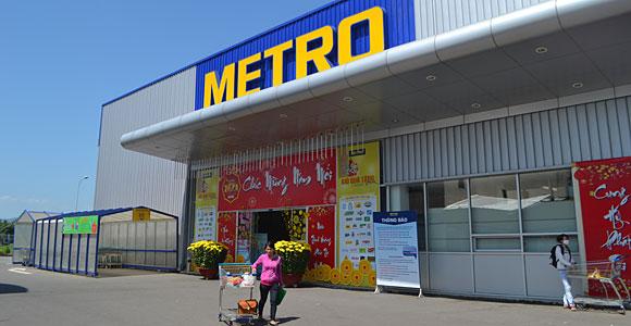гипермаркет Метро